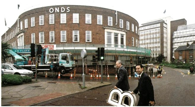 From Bonds to John Lewis