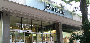 A photograph of the exterior of John Lewis Sheffield, taken in 2009