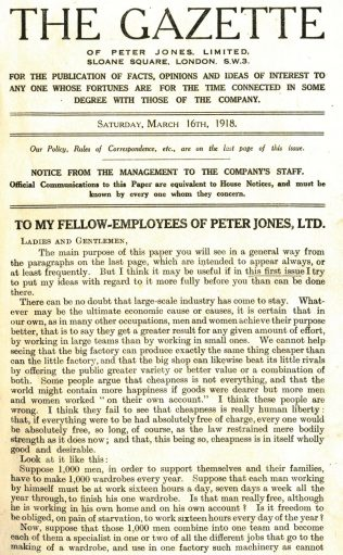 The opening page of the first ever copy of the Gazette