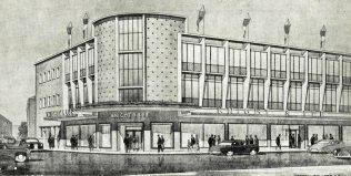 An artist's impression of the new Knight and Lee shop