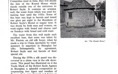 Fate of the round house. From the John Lewis Gazette.