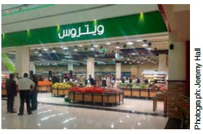 Another Waitrose for the Middle East