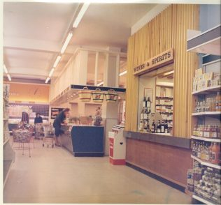 Waitrose Kenton with wines and spirits kiosk 1966 | John Lewis Partnership archives